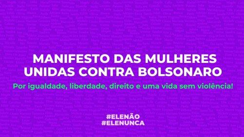 manifesto-2018
