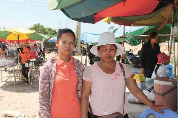 Camboya DOS