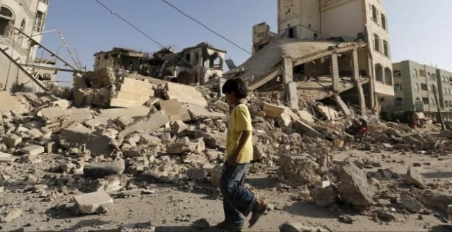 Yemen313 II